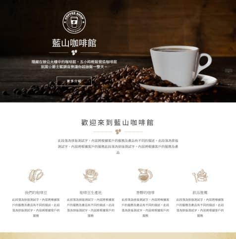網頁設計套餐款式-1